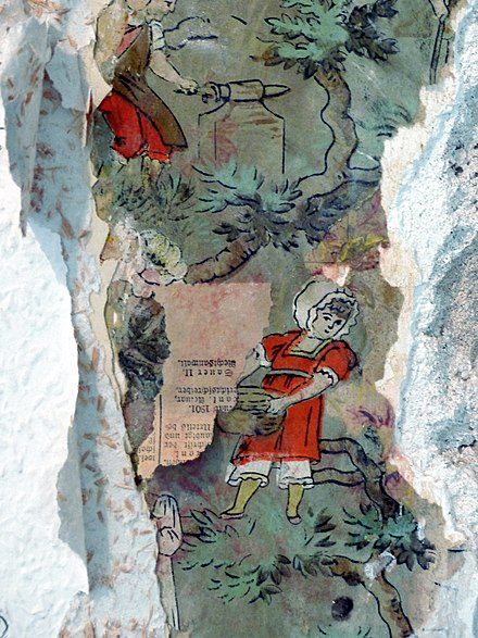 Tapete - Wikiwand Innendekoration Farbe Wnde