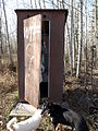 WTF Outhouse, Muskeg Creek trail system.JPG
