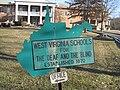 WV Schools for the Deaf and Blind Romney WV 2009 02 01 03.jpg