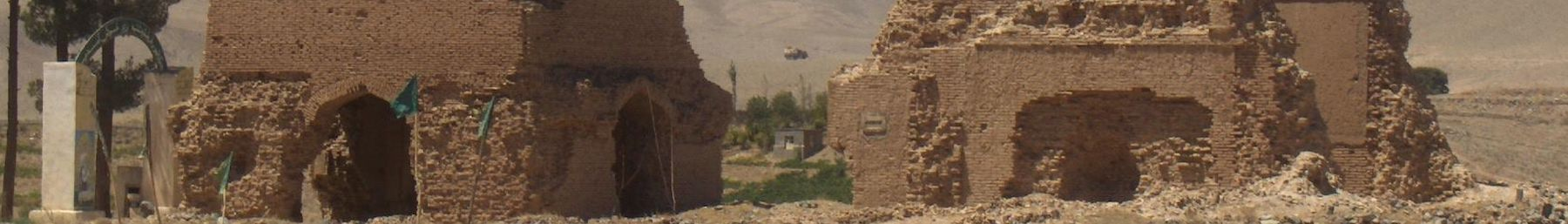 WV banner West Afghanistan Graves in Chist.jpg