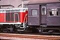 Wadamisaki Line-05.jpg