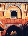 Walls of wazir khan mosque.jpg