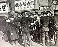 Waseda Univ. Students Protest Against Military Training in the University 1923.jpg