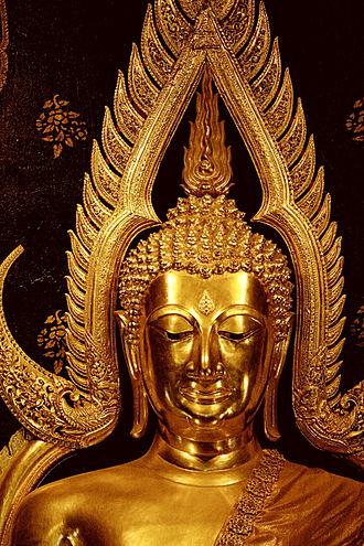 Phitsanulok Province - Phra Phuttha Chinnarat