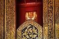Wat Phumin.jpg