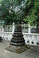 Wat Ruak Suttharam chedi.jpg