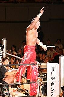 Wataru Sakata Japanese professional wrestler and mixed martial arts fighter