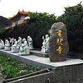 Weituo Temple 韋馱寺 - panoramio.jpg