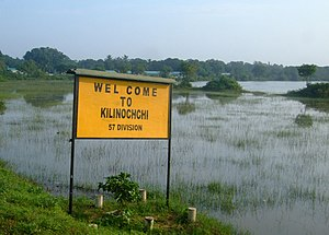WelcomeToKilinochchi.jpg