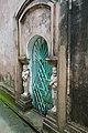 West Sanctum Door - Dadhimadhab Mandir - Amragori - Howrah 2013-09-22 2848.JPG