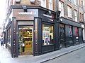 Westend DJ shop London.JPG