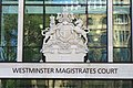 Westminster Magistrates' Court - Crest.JPG