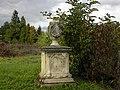 Wien-Simmering - Zentralfriedhof evangelische Abteilung - alter Grabstein II.jpg