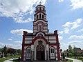 Wiki Šumadija V Crkva Sv. Petra i Pavla (Aranđelovac) 606.jpg