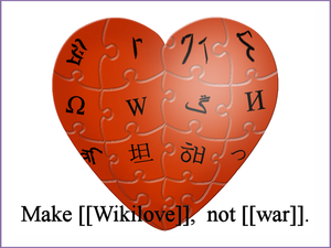 Wikilove not war.png