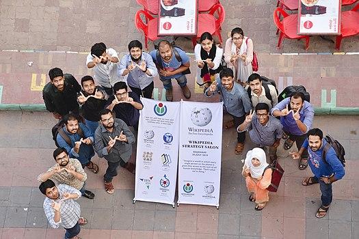 File:Wikimedia_Strategy_Salon_Rajshahi_2019_01.jpg