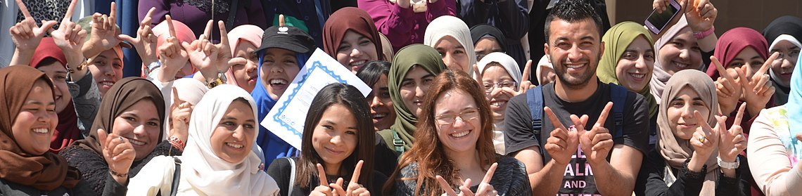 Wikipedia Education Program Algeria V2 Ceremony (112) (cropped).jpg