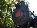 Wilmington and Western 98 smokebox.jpg