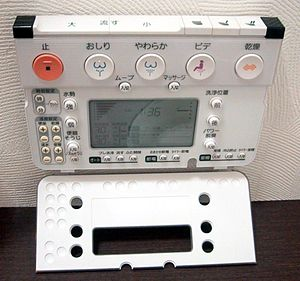 A high-end wireless toilet control panel with ...