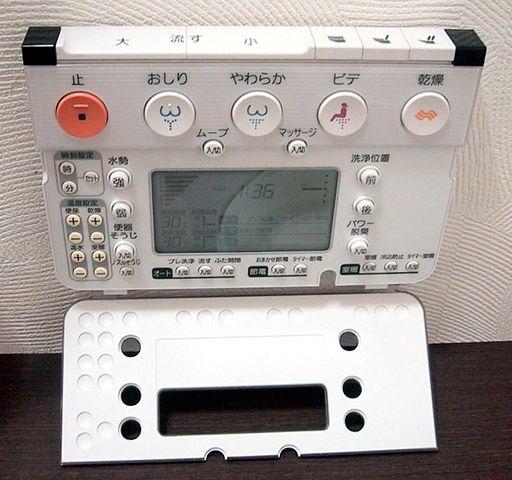 Wireless toilet control panel w. open lid