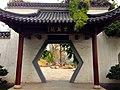 Wuchang, Wuhan, Hubei, China - panoramio (37).jpg
