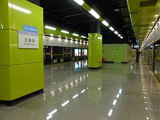Wujiaochang station Shanghai Metro station
