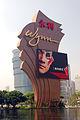 Wynn Macau (5234397967).jpg