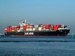 YM Green p2 approaching Port of Rotterdam, Holland 09-Jan-2006.jpg