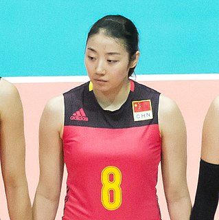 Yao Di (volleyball) Female Chinese volleyball player