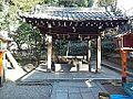 Yasaka Shrine - Chôzuya.jpg