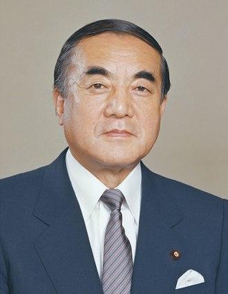 Yasuhiro Nakasone - Yasuhiro Nakasone