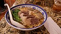Yi mein Chinese medicated soup with beef bellies and beef balls from Yuen Long Drunk Bull Chinese noodle shop.jpg