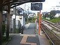 Yobe Station 08.jpg