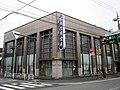 Yokohama Shinkin Bank Ushioda Branch.jpg