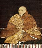 Ashikaga Yoshimitsu -  Bild