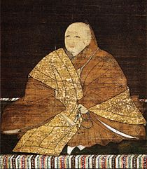 Yoshimitsu Ashikaga cropped.jpg
