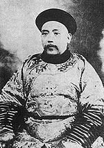 Yuan Shikai as Prime Minister of the Imperial Cabinet