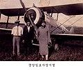 Yuh Woon-Hyung(1934).jpg