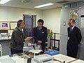 Yukio Edano 20100402.jpg