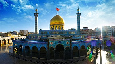 Zaynab bint ali Shrine.jpg