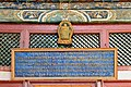 Zespół klasztoru Gandan (44).jpg
