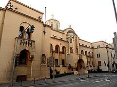 Zgrada Patrijaršije, Beograd.JPG