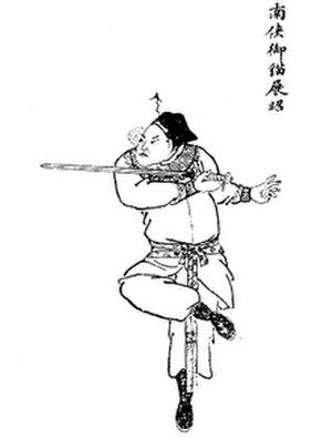 Zhan Zhao - Image: Zhanzhao 1890