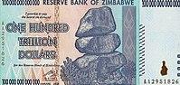 Zimbabwe 100 TRILLION przód