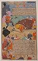 """Bhima Defeates Duryodhana"", Folio from a Razmnama MET sf55-121-32r.jpg"