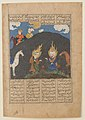 """Elias and Khizr at the Fountain of Life', Folio from a Shahnama (Book of Kings) of Firdausi MET DP215678.jpg"