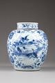 Östasiatisk keramik. Urna - Hallwylska museet - 95776.tif