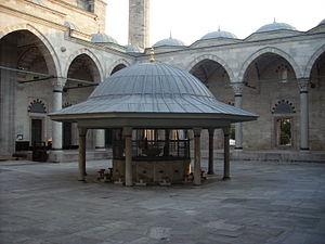 Yavuz Selim Mosque - Image: İstanbul Yavuz Selim Camii Mart 2013 r 9
