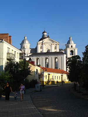 Lutsk - St. Peter and Paul Cathedral