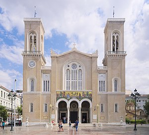 Metropolitan Cathedral of Athens - The facade